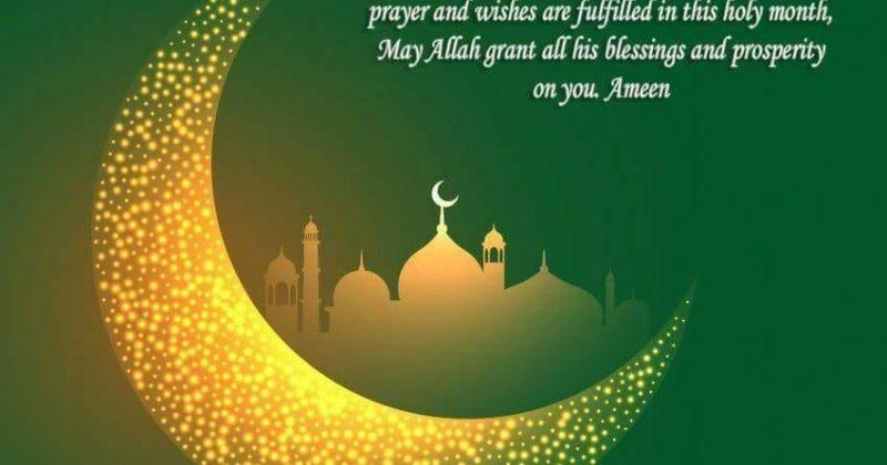 Holy Month of Ramadan!